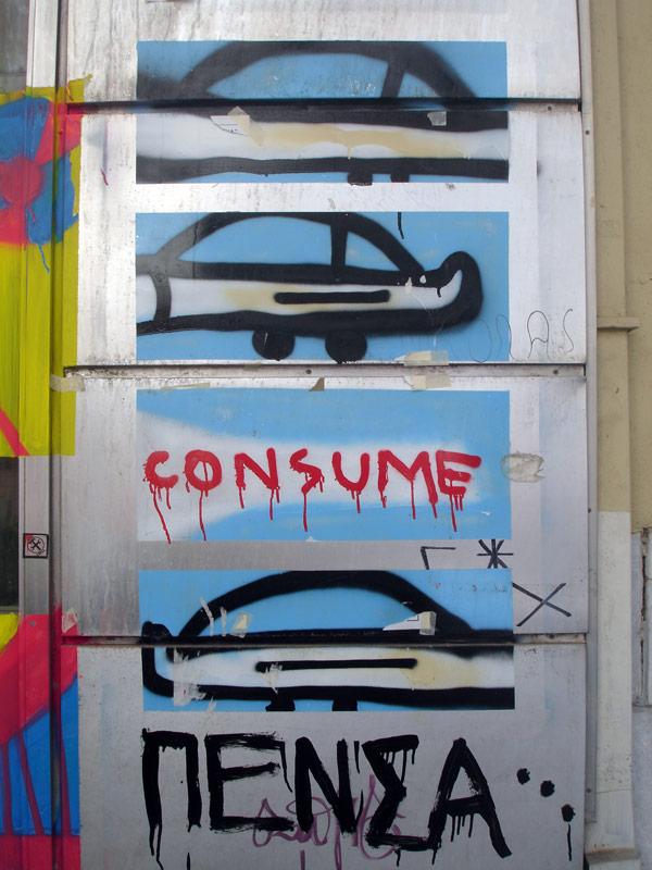Street art, Athens 2005