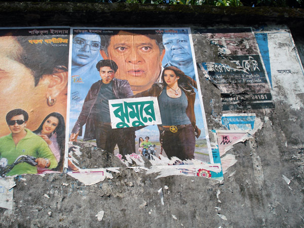 Cinema posters on a wall in Chittagong 2009