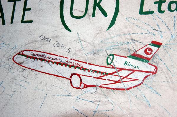 Aircraft painting on wall, Brick Lane 1995