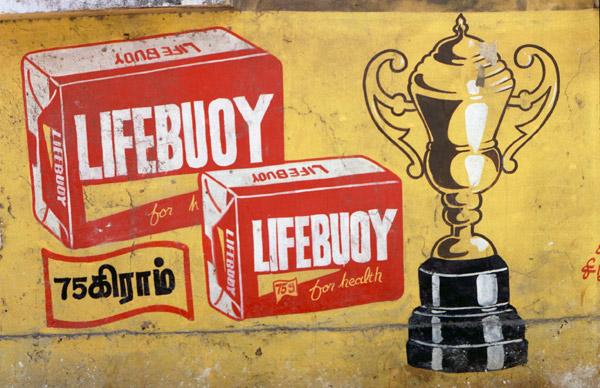 Lifebuoy, Chennai, India 2007