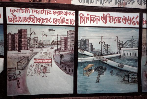 Political street art. Bangladesh 1998