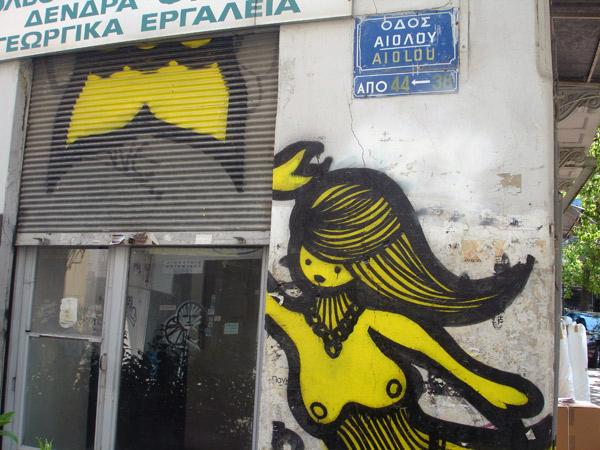 Street Art, Athens Greece 2007