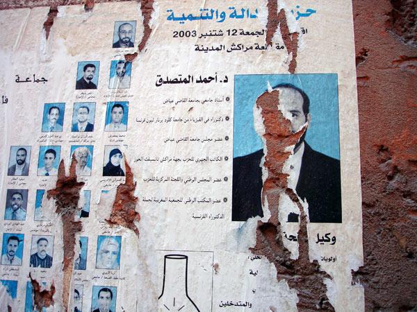 Wall in Marrakech, 2005