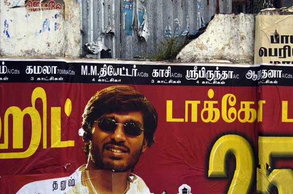 Chennai, India 2007