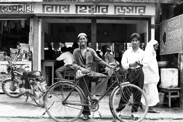 Dhaka Bangladesh 1992