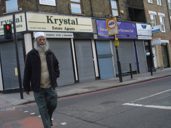Commercial Road 2007