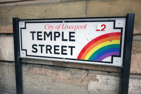 Temple Street 2016