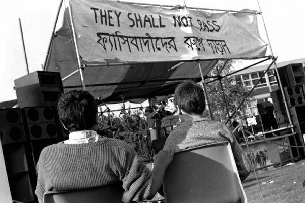 Ansar Ullah. Cable Street 50th anniversary celebration in Stepney Green 1986