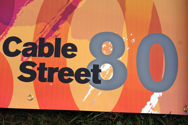 Battle of Cable street anniversary 2016
