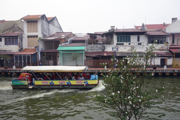 River, Melaka 2015