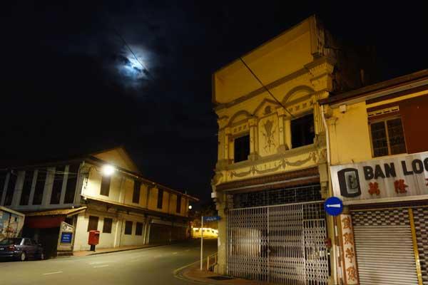 Moon. Melaka, Malaysia 2017.