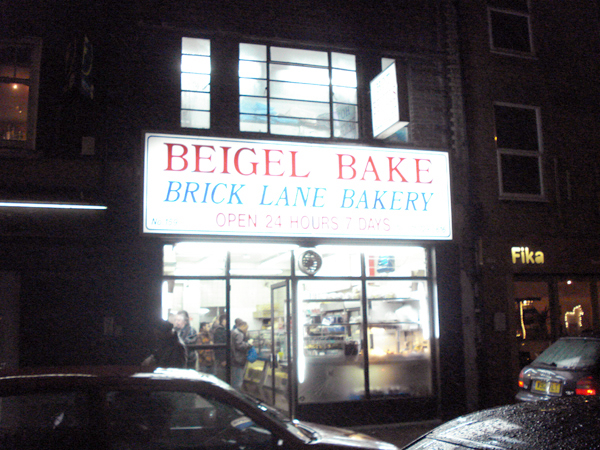 Beigal Shop. Brick Lane, London 2004.