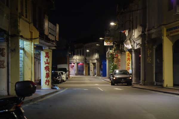 Street lights. Melaka, Malaysia 2017.