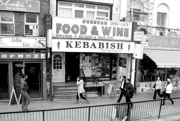 Food & wine. Mile End Road. East London 2010.