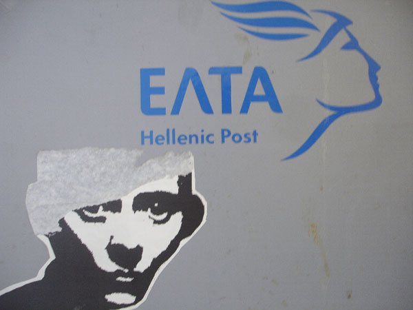 Face on a wall, Athens Greece 2005